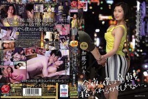 ดูหนังโป๊ออนไลน์ JUL-337 Natsuki Kaoruหนังโป๊ใหม่ คลิปหลุดดารานางแบบ