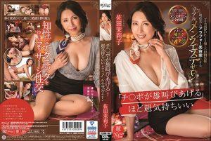 ดูหนังโป๊ออนไลน์ KIRE-005 Sada Marikoหนังโป๊ใหม่ คลิปหลุดดารานางแบบ
