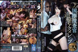 ดูหนังโป๊ออนไลน์ฟรี PRTD-029 Tsujii Honoka avsubthai