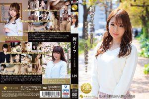ดูหนังโป๊ออนไลน์ฟรี ARSO-20139 tag_movie_group: <span>ARSO</span>
