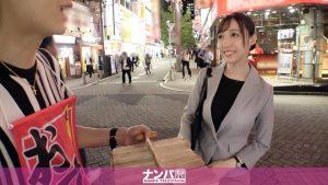 ดูหนังโป๊ออนไลน์ฟรี GANA-2373 tag_movie_group: <span>GANA</span>
