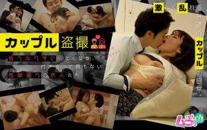 ดูหนังโป๊ออนไลน์ฟรี GRMO-003 jav ญี่ปุ่น