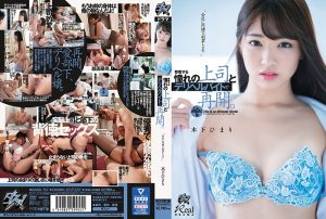 ดูหนังโป๊ออนไลน์ DASD-757 Hanazawa Himariหนังโป๊ใหม่ คลิปหลุดดารานางแบบ