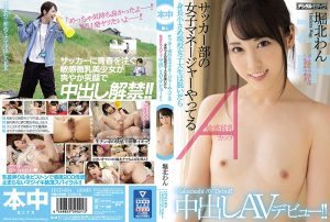 ดูหนังโป๊ออนไลน์ฟรี HND-894 Horikita Wan ดูหนังโป๊ Av Japan