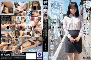 ดูหนังโป๊ออนไลน์ฟรี YST-231 Isumi Rion tag_movie_group: <span>YST</span>