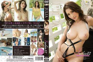 ดูหนังโป๊ออนไลน์ฟรี REBD-501 Julia REBD