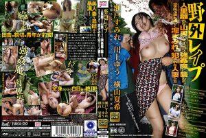 ดูหนังโป๊ออนไลน์ฟรี SGM-42 Kawakami Yuu tag_star_name: <span>Yokoyama Natsuki</span>
