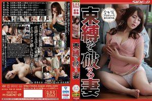 ดูหนังโป๊ออนไลน์ฟรี NSPS-938 Kurata Mao tag_movie_group: <span>NSPS</span>