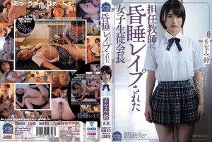 ดูหนังโป๊ออนไลน์ฟรี SHKD-913 Monami Rin AV uncen