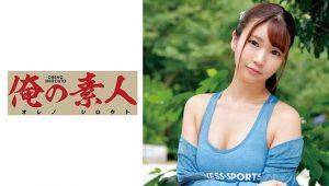 ดูหนังโป๊ออนไลน์ฟรี ORETD-779 tag_movie_group: <span>ORETD</span>