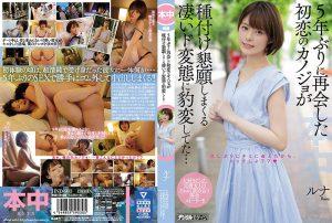 ดูหนังโป๊ออนไลน์ฟรี HND-903 Tsukino Runa tag_star_name: <span>Tsukino Runa</span>