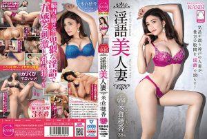 ดูหนังโป๊ออนไลน์ฟรี KBI-046 Yonekura Honoka AV uncen