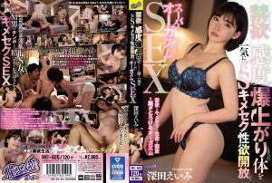 ดูหนังโป๊ออนไลน์ฟรี RKI-605 Fukada Eimi RKI