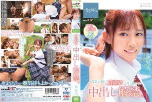 ดูหนังโป๊ออนไลน์ฟรี SDAB-152 Hasumi Takashi avญี่ปุ่น