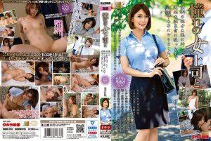 ดูหนังโป๊ออนไลน์ฟรี MOND-203 Iketani Kasumi เย็ดหีหัวหน้า