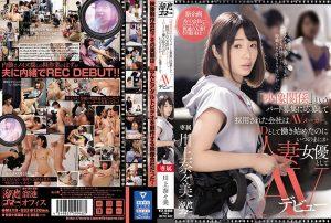 ดูหนังโป๊ออนไลน์ฟรี MEYD-632 Kawakami Nanami แตกใส่นม