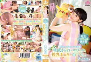 ดูหนังโป๊ออนไลน์ฟรี MILK-094 Kawana Ai tag_movie_group: <span>MILK</span>