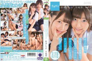 ดูหนังโป๊ออนไลน์ฟรี SDAB-153 Matsumoto Ichika&Nakajou Aoi tag_star_name: <span>Nakajou Aoi</span>