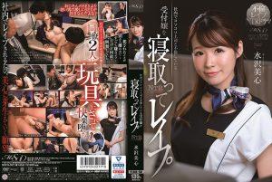 ดูหนังโป๊ออนไลน์ฟรี MSFH-037 Mizusawa Miko MSFH-037