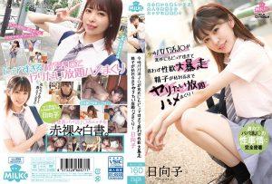 ดูหนังโป๊ออนไลน์ฟรี MILK-095 Morinichi Hinako tag_movie_group: <span>MILK</span>