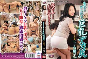 ดูหนังโป๊ออนไลน์ฟรี VNDS-5206 Ninomiya Keiko tag_star_name: <span>Ninomiya Keiko</span>