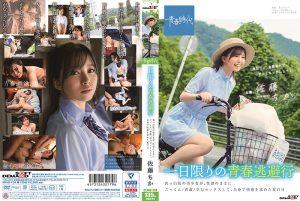 ดูหนังโป๊ออนไลน์ฟรี SDAB-154 Satou Chika SDAB-154