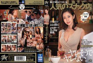 ดูหนังโป๊ออนไลน์ฟรี DASD-758 Shinoda Yuu ดูหนังโป๊ ของเล่นหี