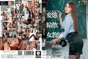 ดูหนังโป๊ออนไลน์ FSDSS-124 Tomoda Ayakaหนังโป๊ใหม่ คลิปหลุดดารานางแบบ