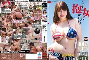 ดูหนังโป๊ออนไลน์ฟรี EKAI-019 Yuki Chitose หลอกเย็ดสาวอวบ