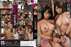 ดูหนังโป๊ออนไลน์ฟรี GVH-159 Aimi Rika&Sachiko tag_movie_group: <span>GVH</span>