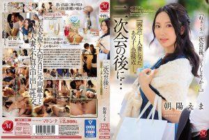 ดูหนังโป๊ออนไลน์ฟรี JUL-399 Asahi Ema เลียหีเพื่อน