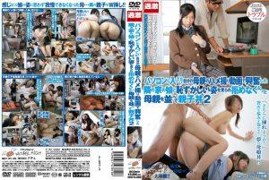 ดูหนังโป๊ออนไลน์ฟรี NHDTA-592 Ayane Haruna เย็ดคาชุดนักเรียน