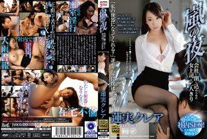 ดูหนังโป๊ออนไลน์ฟรี SGM-46 Hasumi Kurea ดูหนังโป๊ AV 2020