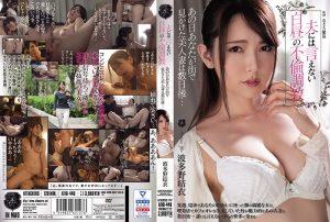 ดูหนังโป๊ออนไลน์ฟรี ATID-448 Hatano Yui เย็ดกับเมียเพื่อน