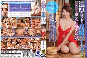 ดูหนังโป๊ออนไลน์ฟรี SGM-47 Kobayakawa Reiko หนัง 20+