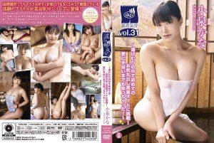 ดูหนังโป๊ออนไลน์ฟรี YURD-040 Koizumi Kana tag_movie_group: <span>YURD</span>