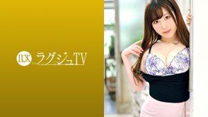 ดูหนังโป๊ออนไลน์ฟรี LUXU-1350 tag_movie_group: <span>LUXU</span>