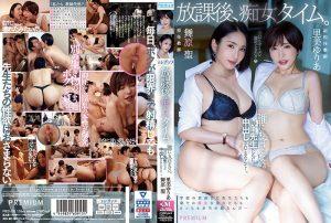 ดูหนังโป๊ออนไลน์ฟรี PRED-276 Maikawa Sena&Satomi Yuria 18+av