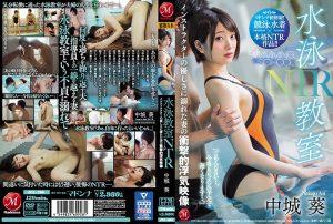 ดูหนังโป๊ออนไลน์ฟรี JUL-396 Nakajou Aoi tag_star_name: <span>Nakajou Aoi</span>