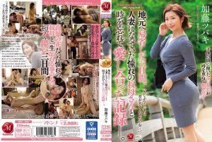 ดูหนังโป๊ออนไลน์ JUL-435 Natsuki Kaoruหนังโป๊ใหม่ คลิปหลุดดารานางแบบ