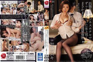 ดูหนังโป๊ออนไลน์ฟรี JUL-394 Natsuki Kaoru JUL-394