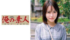 ดูหนังโป๊ออนไลน์ OREC-654หนังโป๊ใหม่ คลิปหลุดดารานางแบบ