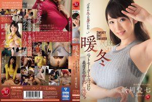 ดูหนังโป๊ออนไลน์ JUL-416 Shinkawa Ainaหนังโป๊ใหม่ คลิปหลุดดารานางแบบ