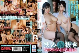 ดูหนังโป๊ออนไลน์ PPPD-890 Takatsubaki Rika&Tsujii Honokaหนังโป๊ใหม่ คลิปหลุดดารานางแบบ