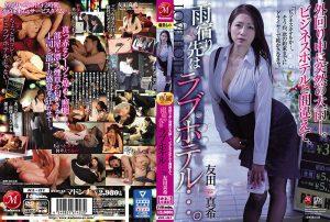 ดูหนังโป๊ออนไลน์ JUL-411 Tomoda Makiหนังโป๊ใหม่ คลิปหลุดดารานางแบบ