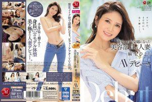 ดูหนังโป๊ออนไลน์ฟรี JUL-421 Asou Hiyori แหย่หีป้า18+