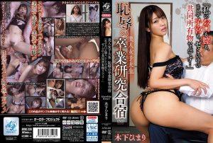 ดูหนังโป๊ออนไลน์ฟรี APNS-220 Hanazawa Himari tag_movie_group: <span>APNS</span>