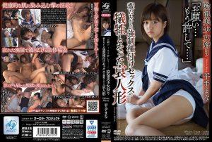 ดูหนังโป๊ออนไลน์ฟรี APNS-219 Hirate Mana tag_star_name: <span>Hirate Mana</span>