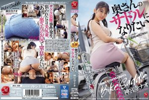 ดูหนังโป๊ออนไลน์ฟรี JUL-429 Jinguuji Nao หลอกเย็ดสาวข้างห้อง