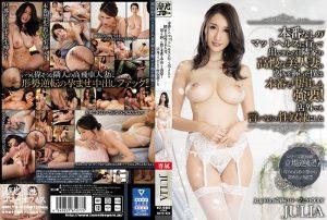 ดูหนังโป๊ออนไลน์ฟรี MEYD-639 Julia MEYD-639